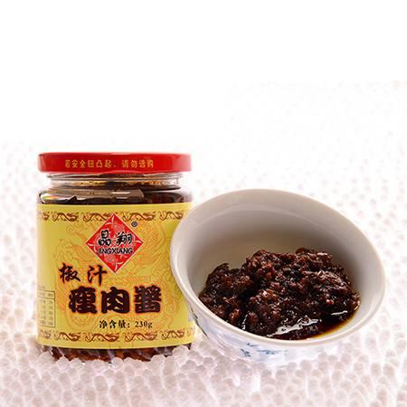 安徽特产晶翔椒汁瘦肉酱 农家自制辣椒酱 豆豉酱 瘦肉香辣酱