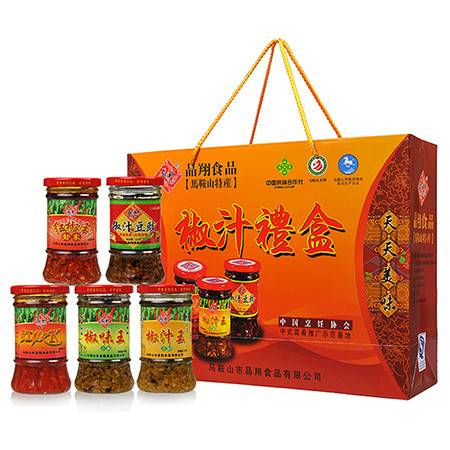 安徽特产晶翔椒汁礼盒辣椒酱调味麻辣开胃下饭香辣酱节日送礼礼品