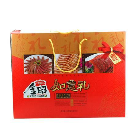 安徽特产含昭如意礼盒熟食大礼包封扁鱼五香鹿肉牛肉鸭爪鸭腿板鸭