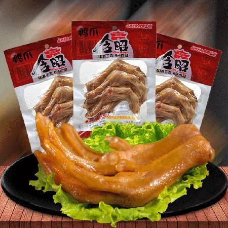 安徽特产美食卤味鸭爪鸭掌105g*5鸭肉类制品办公即食零食小吃真空