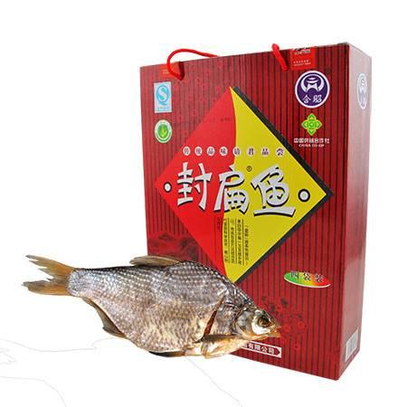 安徽地方特产生封扁鱼礼盒装咸鱼干风干鱼腌鱼真空装节日送礼礼品