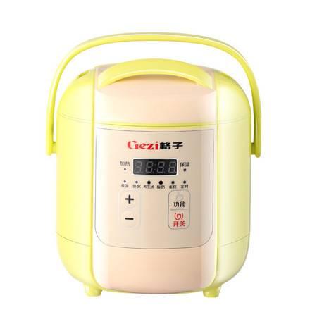 格子GZ-F307 雅绿智能电脑版迷你电饭煲1.6L 预约按键 配送蒸盘