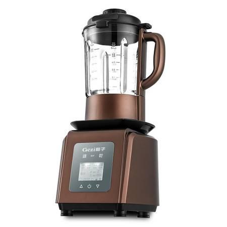格子GZ-P02商家用破壁机免过滤加热豆浆榨汁搅拌碎冰奶昔五谷料理