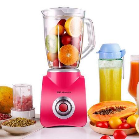 金正 JZM-3305A料理机多功能家用搅拌机婴儿辅食机果汁机多功能
