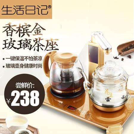 生活日记QY-C03A自动上水玻璃 电热水壶 电茶壶 加水抽水器1
