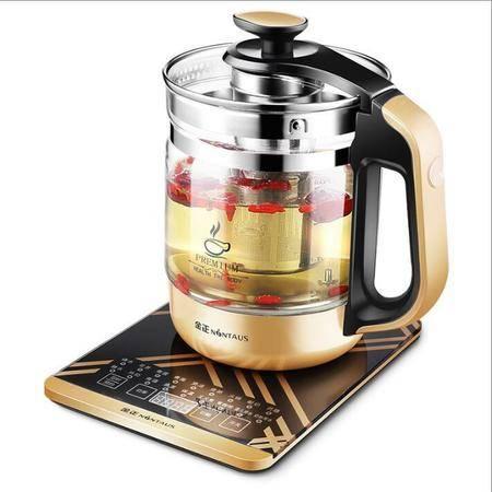 金正JZW-1828E 养生壶加厚玻璃分体全自动 花茶壶保温 煮茶壶
