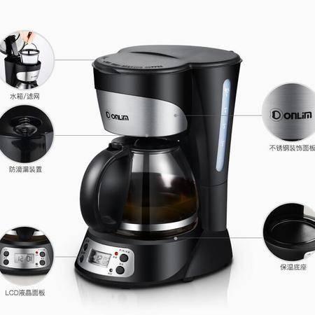 Donlim/东菱 DL-KF300咖啡机家用全自动蒸汽电热水壶煮茶器黑茶