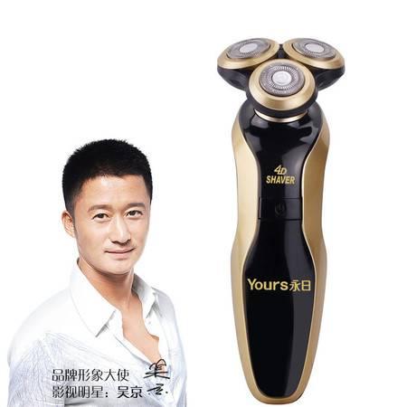 永日男士剃须刀 电动刮胡刀 充电式刮胡刀胡须刀YR-T08