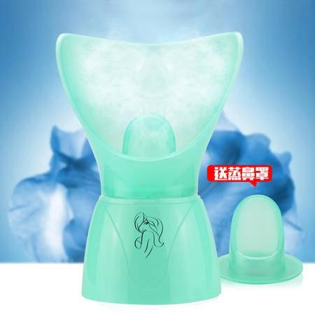 粉色纳米美容蒸鼻蒸脸器家用补水保湿蒸脸器ZL-01 y