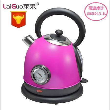 莱果欧式304全不锈钢快速电水壶 1.8L温度计电热水壶 LG-3018NT