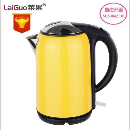 莱果全不锈钢电热水壶 1.8L快速电水壶 自动断电开水壶 LG-001