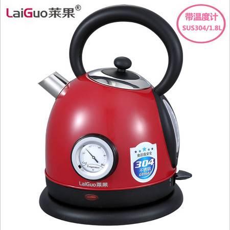 莱果出口304全不锈钢快速电水壶  1.8L温度计电热水壶 烧水壶