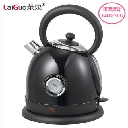 莱果304全不锈钢快速电水壶  1.8L温度计电热水壶 3018N2T黑色