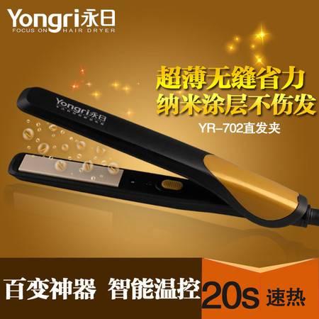 正品头发拉直器专业烫发器直发器 迷你型美发专用直发夹板YR-702