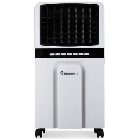 赛亿遥控空调扇冷风扇负离子加湿冷风机电风扇家用制冷空调扇