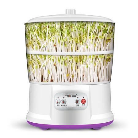 Yoice/优益 Y-DYJ1豆芽机全自动家用双层增压大容量发芽机