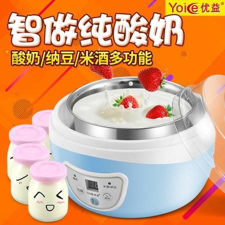 Yoice/优益 Y-SA15酸奶机家用全自动不锈钢内胆纳豆机米酒机