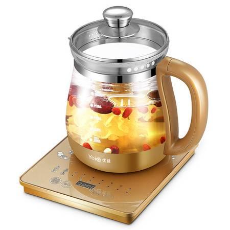 Yoice/优益 Y-YSH6 养生壶 多功能玻璃壶花茶中药壶