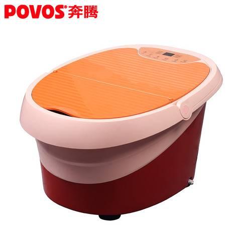 奔腾/POVOS PW706足浴盆全自动按摩洗脚盆加热泡脚盆深桶足浴器