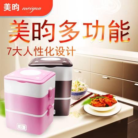 美昀迷你电饭煲 方形电热饭盒  保温饭盒 小家电 电饭煲三层1