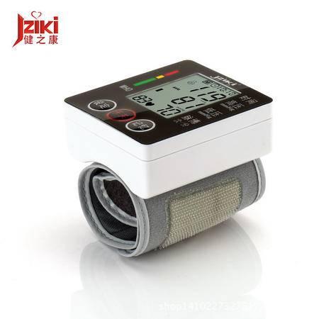 健之康/全自动语音智能手腕式充电血压计 ZK-891