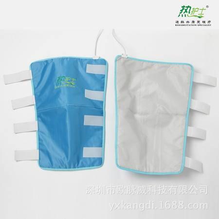 热护士002L电热护膝智能温控保健 发热护腿关节护具