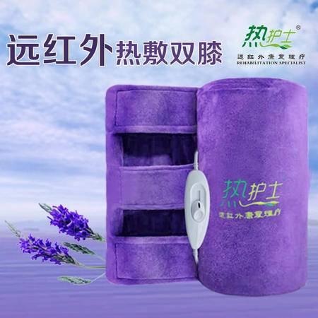 热护士002 远红外线电加热护膝发热保暖热敷垫电热式护漆