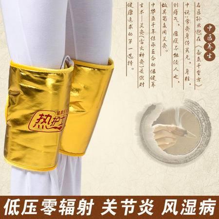 热护士068电热艾灸护膝 电子热敷包 保暖护膝