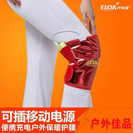 伊莱康USB电热护膝热敷 办公室空调中老年理疗护腿