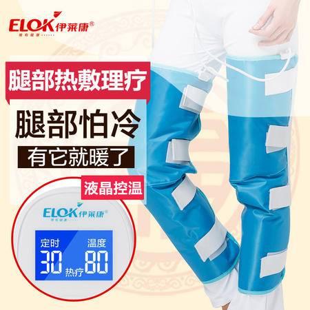 伊莱康002L远红外电热护膝膝盖护理热敷 保暖热敷垫1