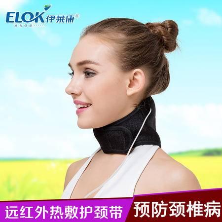 伊莱康USB电热护颈带艾灸药灸热敷护肩颈带 远红外理疗