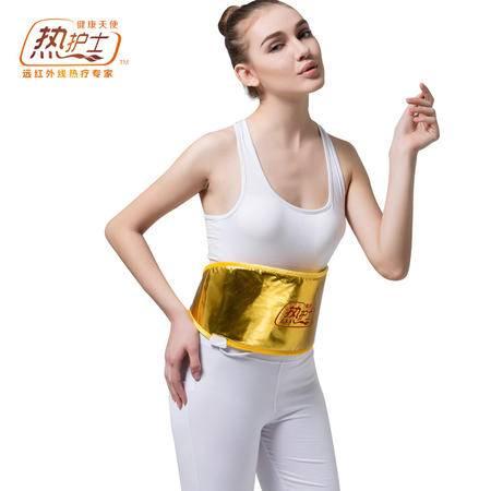 热护士066远红外电加热腰带 艾灸护腰暖腰暖宫空调房