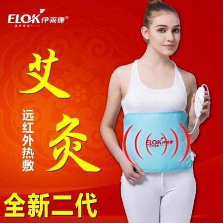 伊莱康远红外电热热敷护腰带汗蒸缓解痛经暖宫暖胃护腰带