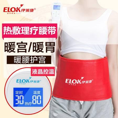伊莱康006S电热敷腰带 智能温控定时空调房暖腰带