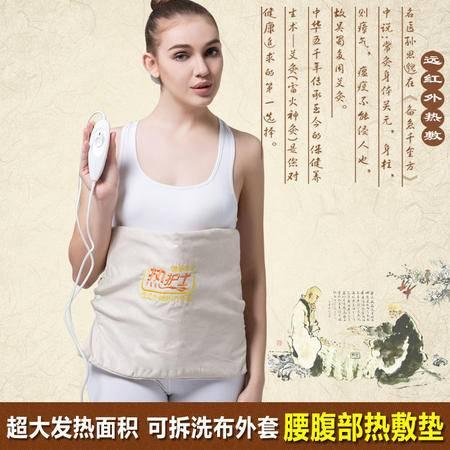 热护士001电热护腰带护宫暖胃腰椎护理 远红外热敷