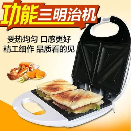 早餐机多功能全自动汉堡机家用S-07