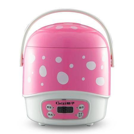 格子GZ-12C升级粉色智能电脑版迷你电饭煲1.2L 预约按键 配送蒸盘