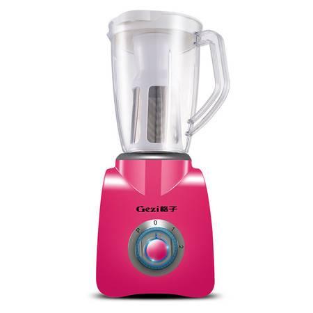 格子 GZ-L16 料理机多功能三杯配置辅食机果汁机电动绞肉搅拌机