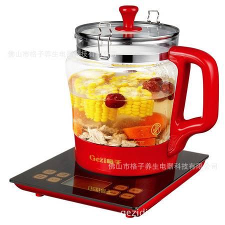 格子多功能养生壶玻璃养生壶全自动分体煎药壶保健壶