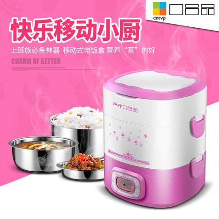 口吕品DFH18-35迷你电饭煲 电热饭盒 不锈钢内胆三层