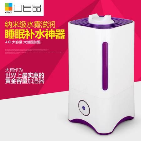 口吕品HD-1346大容量加湿器家用静音卧室空气净化加湿器