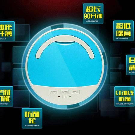 家用智能扫地机器人 吸尘器扫地机清洁机高性价比智能扫地机器人