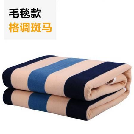 公众电热毯单人加厚单控调温电褥子毛毯款70*120cm