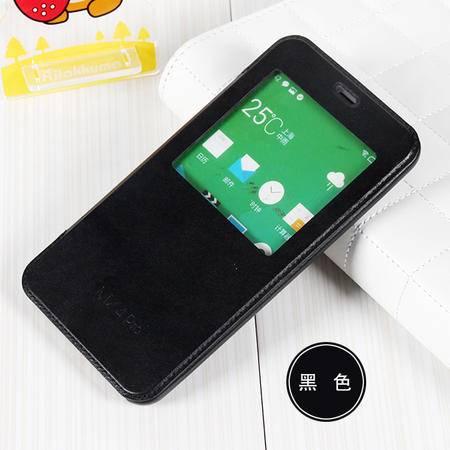 魅族MX4pro手机壳休眠商务风皮质保护套 开窗支架翻盖支架超薄款
