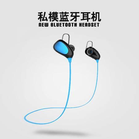 智能运动蓝牙耳机R200无线双声道立体声音乐A