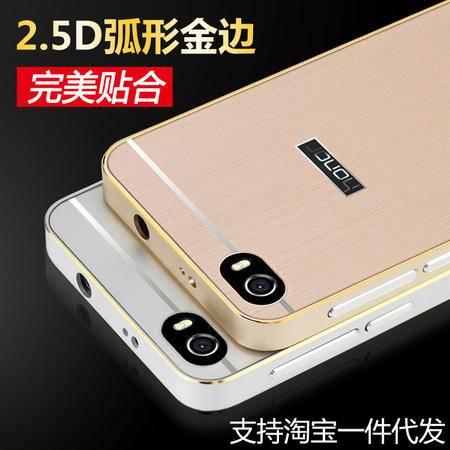 荣耀6手机套 华为荣耀6手机壳 金属边框 拉丝后盖手机保护壳 B