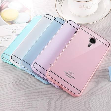 魅族mx5手机壳魅族Mx5手机保护套金属烤漆边框钢化玻璃后盖外壳 B