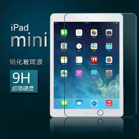 适用于苹果ipad PRO 2/3/4 5/air2 mini1/2/3 4钢化平板电脑贴膜C