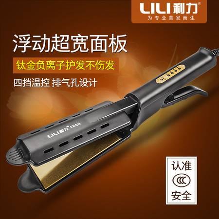 利力专业调温直发器电夹板拉直发玉米须烫蓬松直夹板