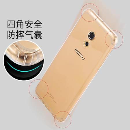 魅族pro6手机壳 魅族防摔 魅族pro6保护摄像头 魅族手机保护套 c